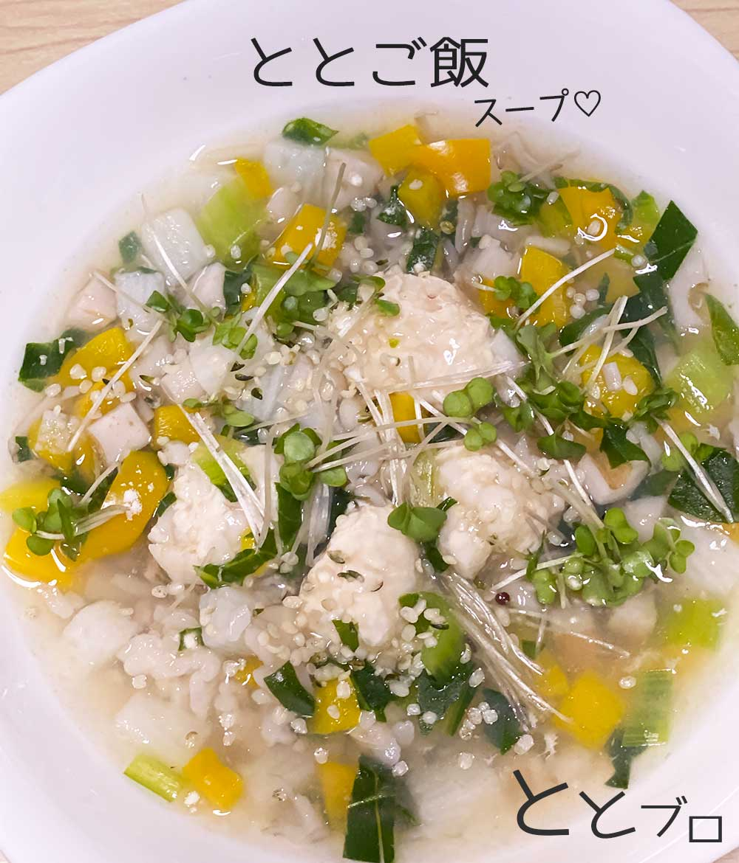 簡単!犬の手作りご飯(スープ)